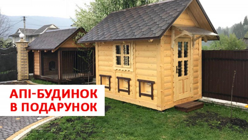 Замовляй будинок хатинка для оздоровлення в подарунок